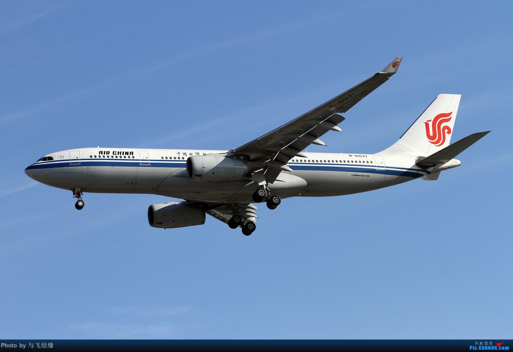Re:[原创]十二月十号天气不错,楼了几张拙作出来露个脸发一下。 AIRBUS A330-200 B-6071 中国北京首都国际机场