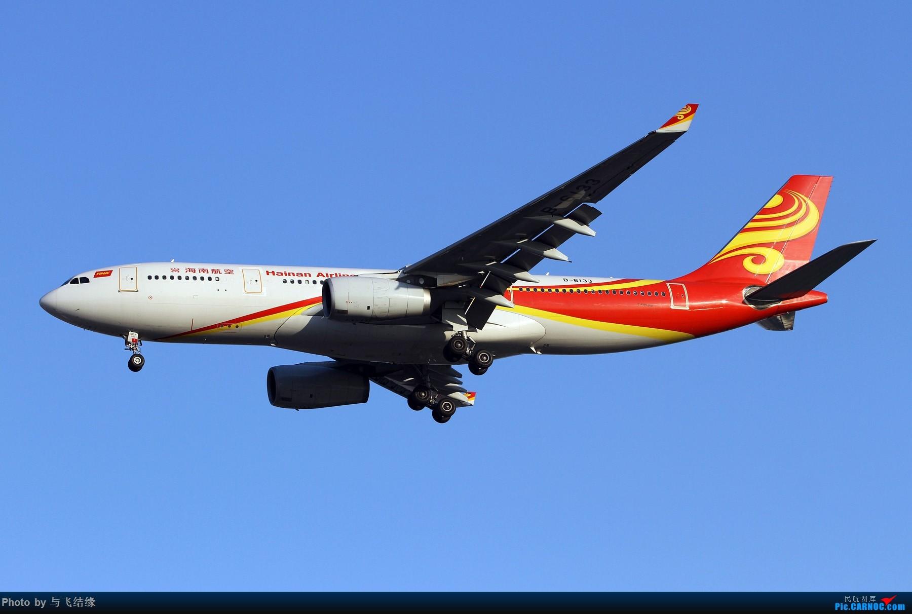 Re:[原创]十二月十号天气不错,楼了几张拙作出来露个脸发一下。 AIRBUS A330-200 B-6133 中国北京首都国际机场