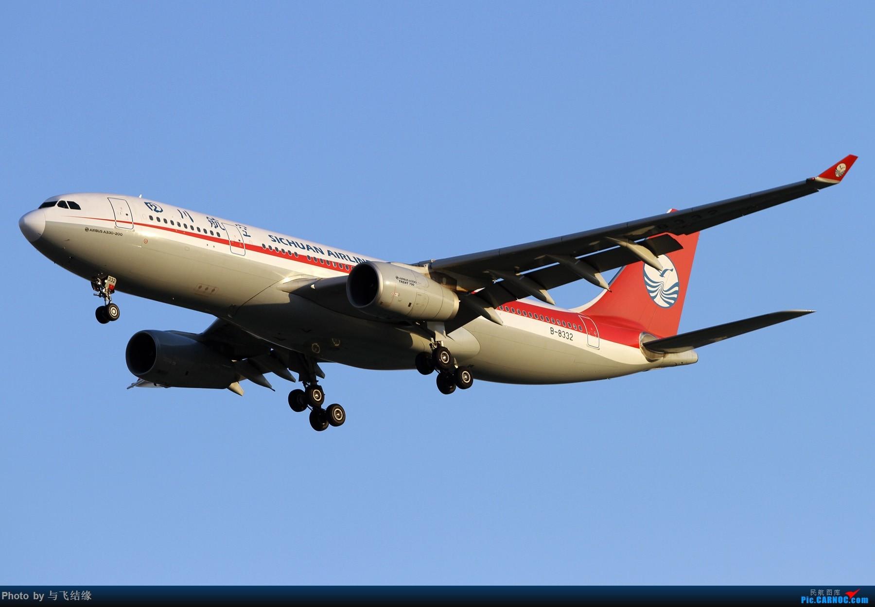 Re:[原创]十二月十号天气不错,楼了几张拙作出来露个脸发一下。 AIRBUS A330-200 B-8332 中国北京首都国际机场