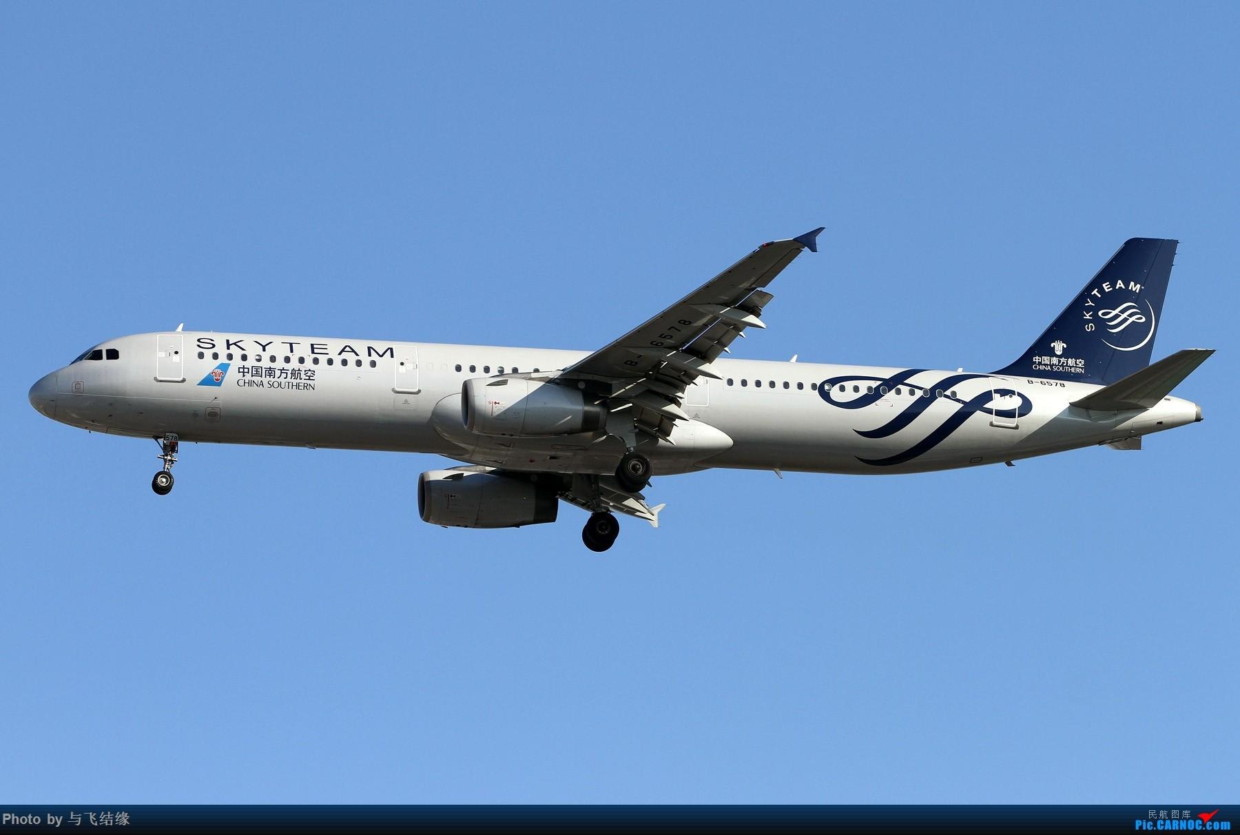 Re:[原创]十二月十号天气不错,楼了几张拙作出来露个脸发一下。 AIRBUS A321-200 B-6578 中国北京首都国际机场