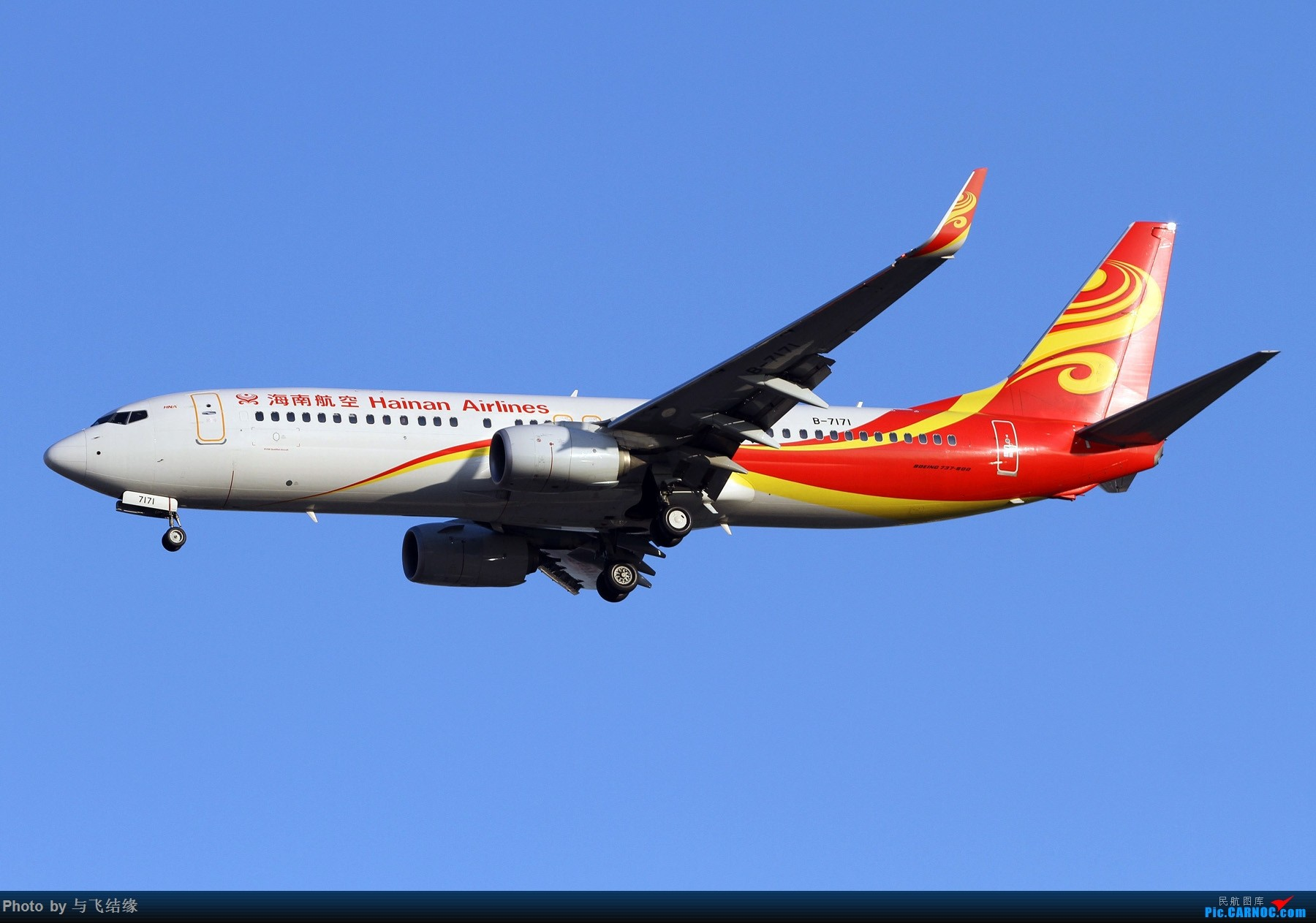 Re:[原创]十二月十号天气不错,楼了几张拙作出来露个脸发一下。 BOEING 737-800 B-7171 中国北京首都国际机场