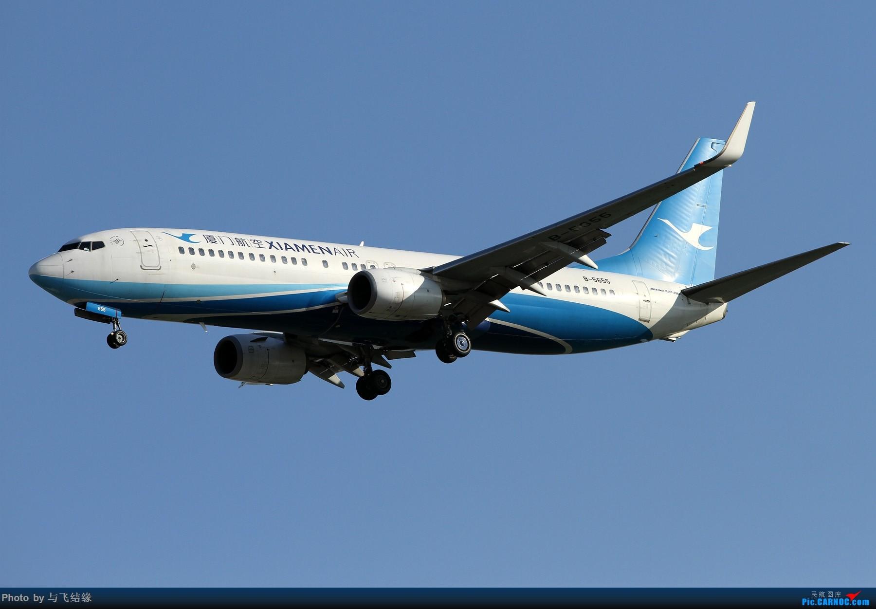 Re:[原创]十二月十号天气不错,楼了几张拙作出来露个脸发一下。 BOEING 737-800 B-5655 中国北京首都国际机场