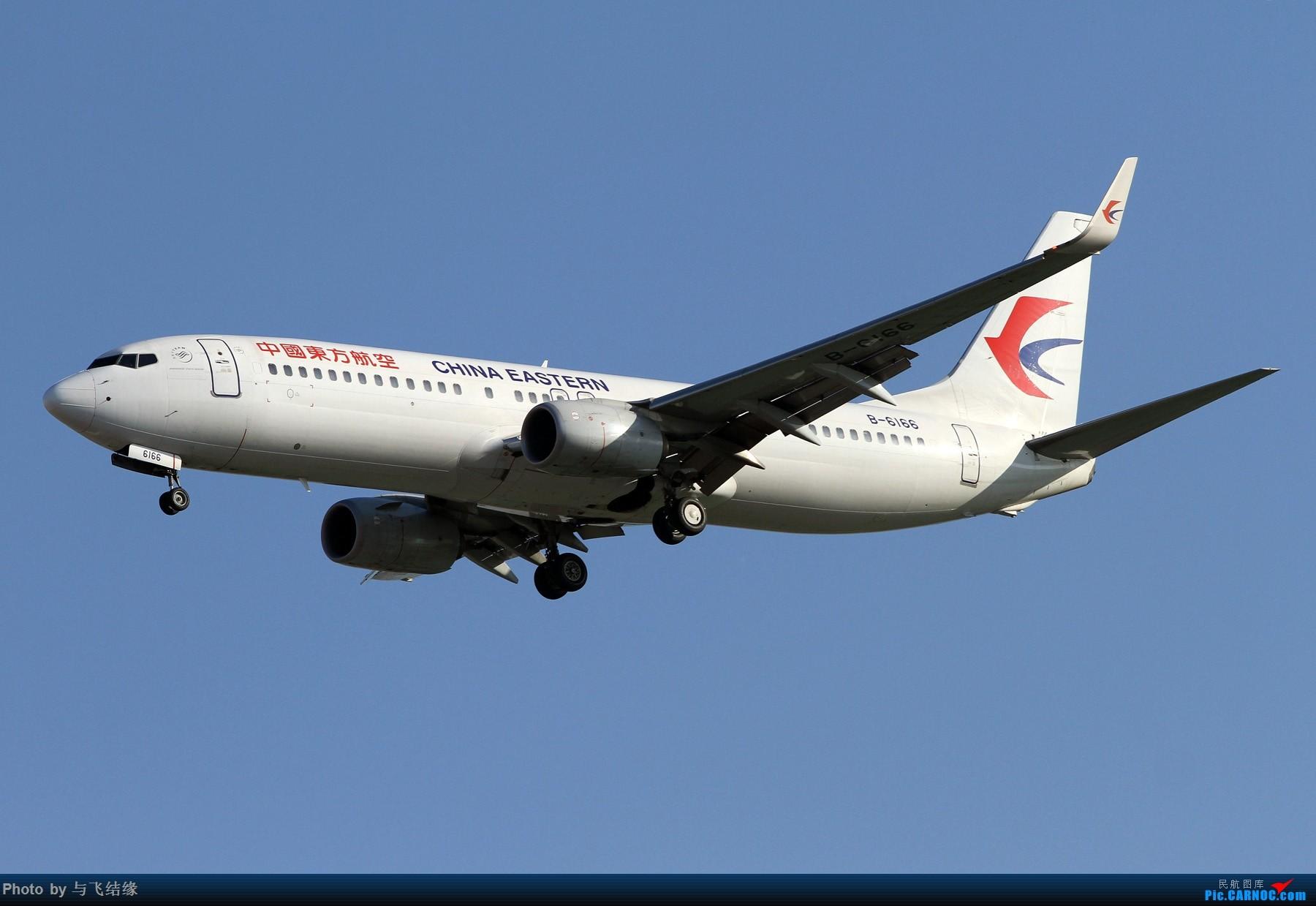 Re:[原创]十二月十号天气不错,楼了几张拙作出来露个脸发一下。 BOEING 737-800 B-6166 中国北京首都国际机场