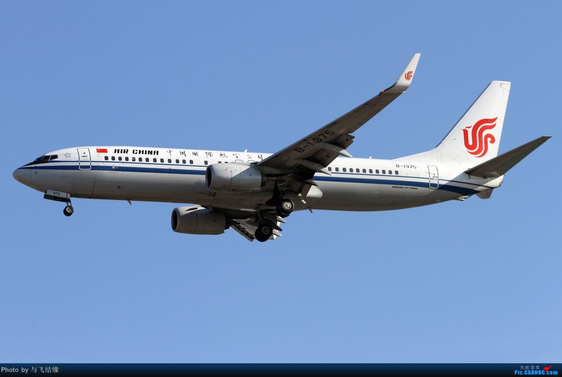 Re:[原创]十二月十号天气不错,楼了几张拙作出来露个脸发一下。 BOEING 737-800 B-1975 中国北京首都国际机场