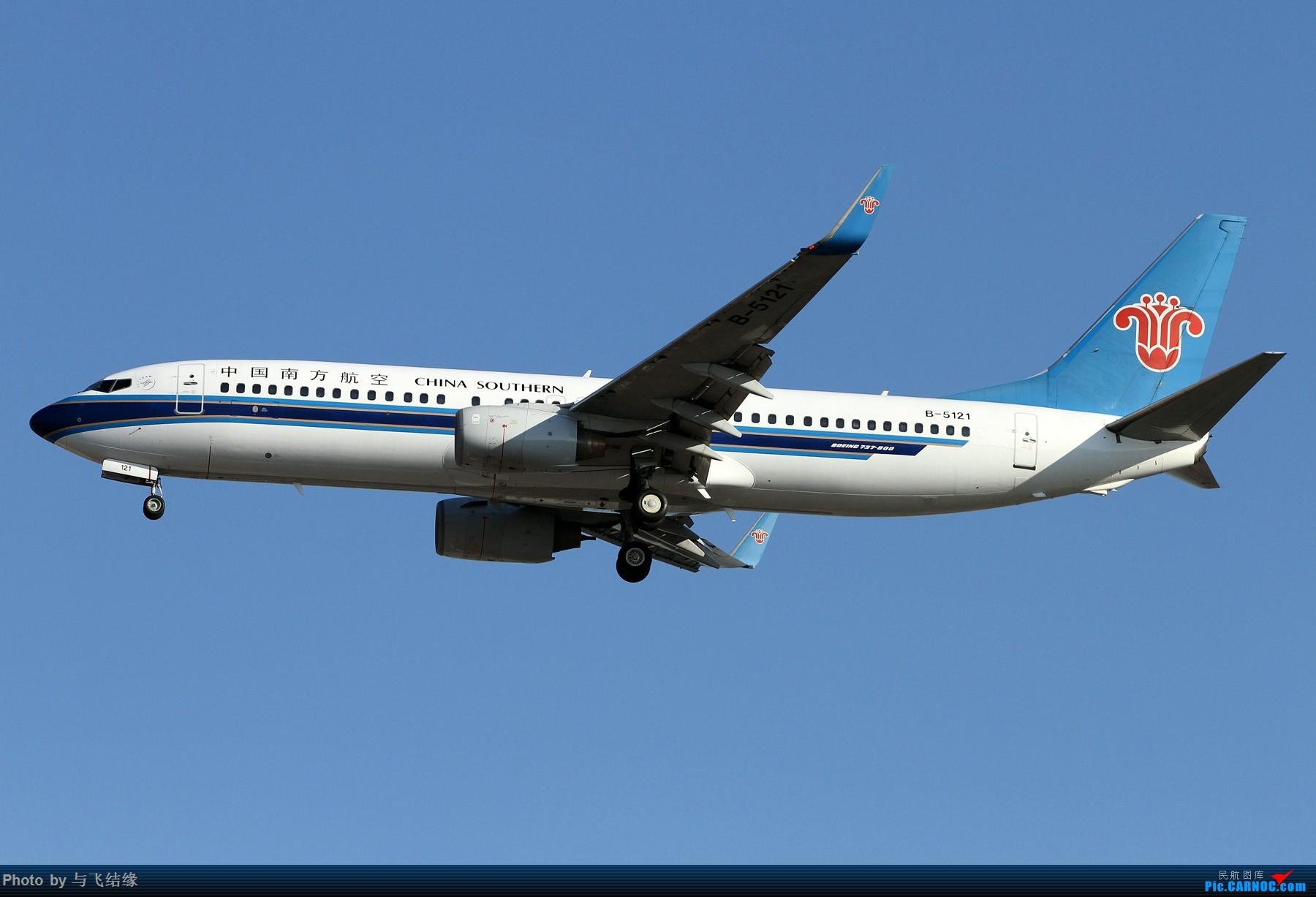 Re:[原创]十二月十号天气不错,楼了几张拙作出来露个脸发一下。 BOEING 737-800 B-5121 中国北京首都国际机场