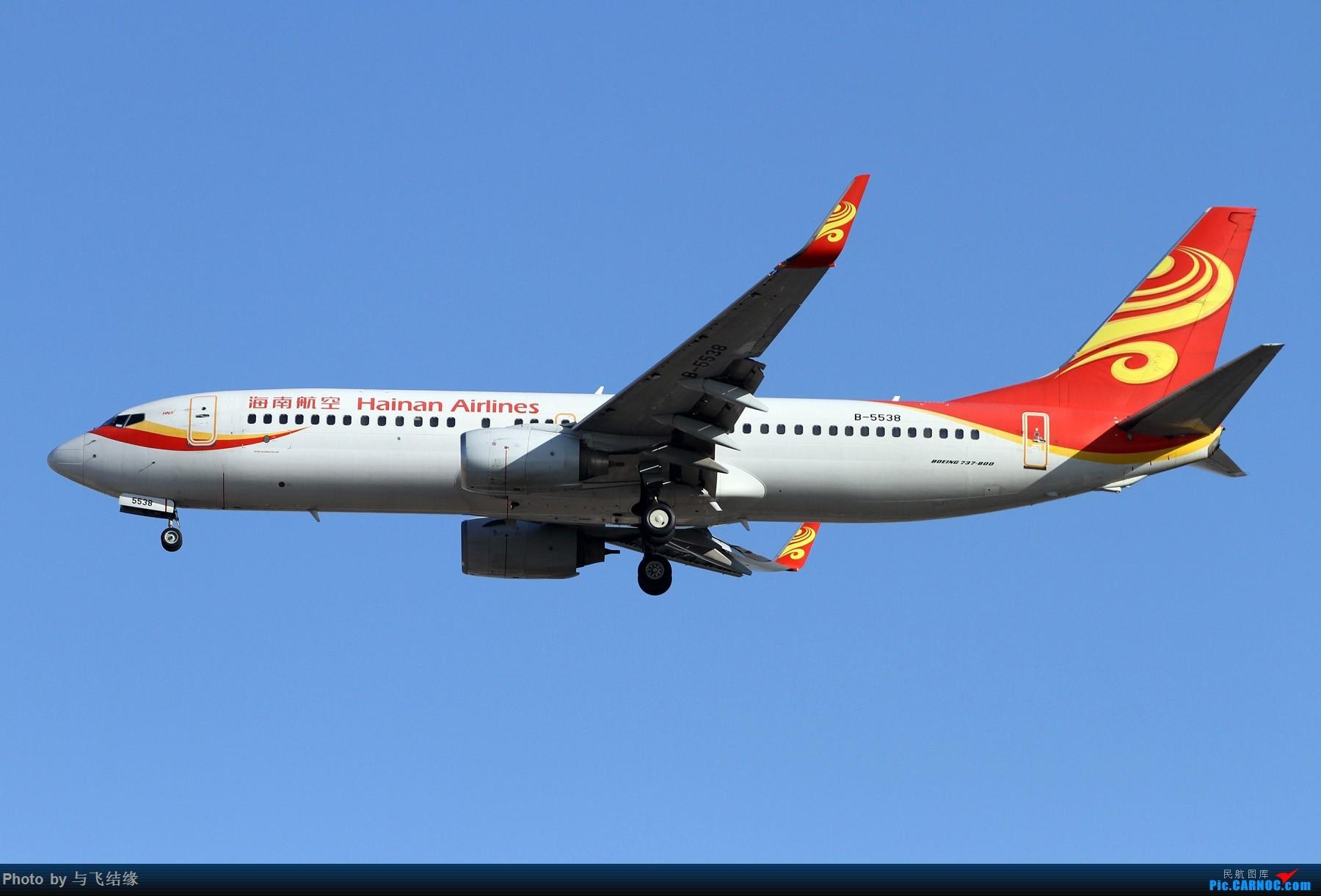 Re:[原创]十二月十号天气不错,楼了几张拙作出来露个脸发一下。 BOEING 737-800 B-5538 中国北京首都国际机场