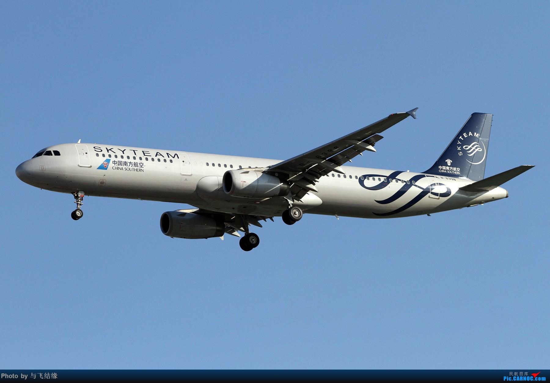 Re:[原创]十二月十号天气不错,楼了几张拙作出来露个脸发一下。 AIRBUS A321-200 B-6398 中国北京首都国际机场