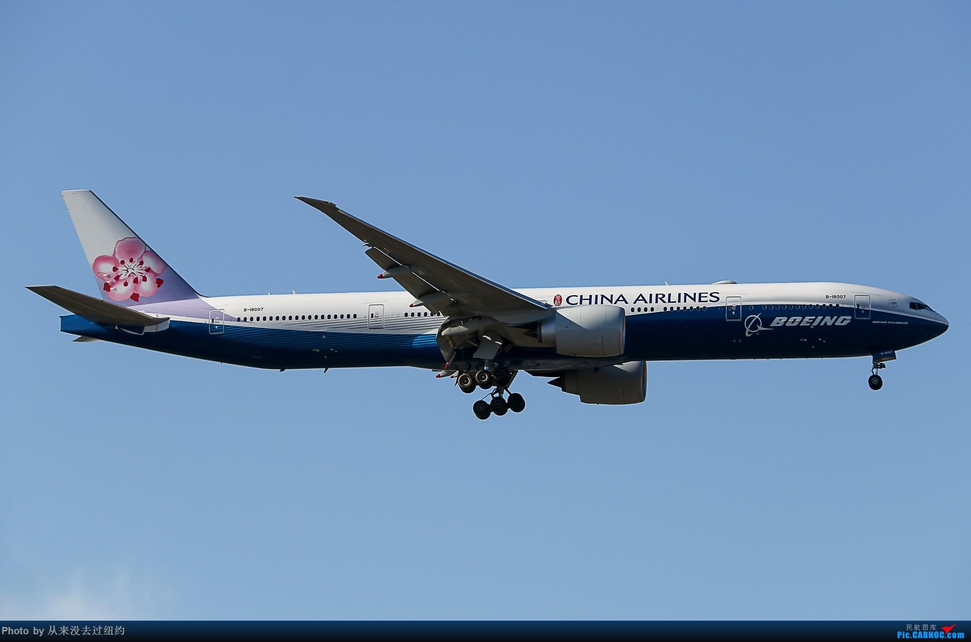 蓝鲸PEK01降落 BOEING 777-300ER B-18007 中国北京首都国际机场