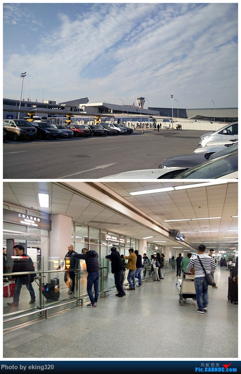 Re:[原创]2016年第三次魔都行(CKG—SHA,PVG—CKG)世界上最大的过山车弯道停车    中国上海虹桥国际机场