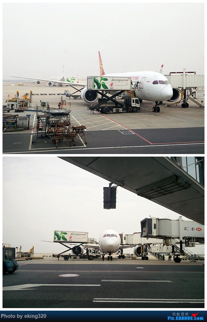 Re:[原创]2016年第三次魔都行(CKG—SHA,PVG—CKG)世界上最大的过山车弯道停车 BOEING 787-8 B-2750 中国上海浦东国际机场