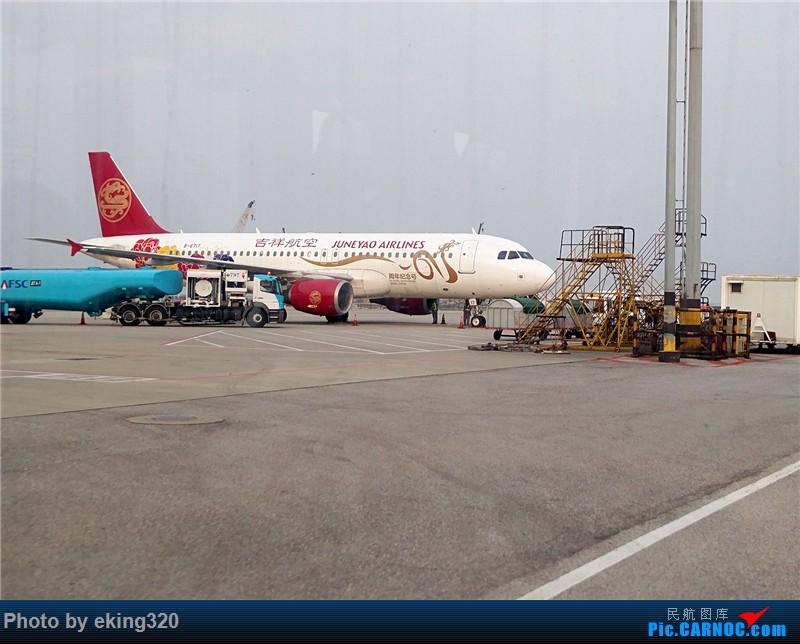 Re:[原创]2016年第三次魔都行(CKG—SHA,PVG—CKG)世界上最大的过山车弯道停车 AIRBUS A320-200 B-6717 中国上海浦东国际机场
