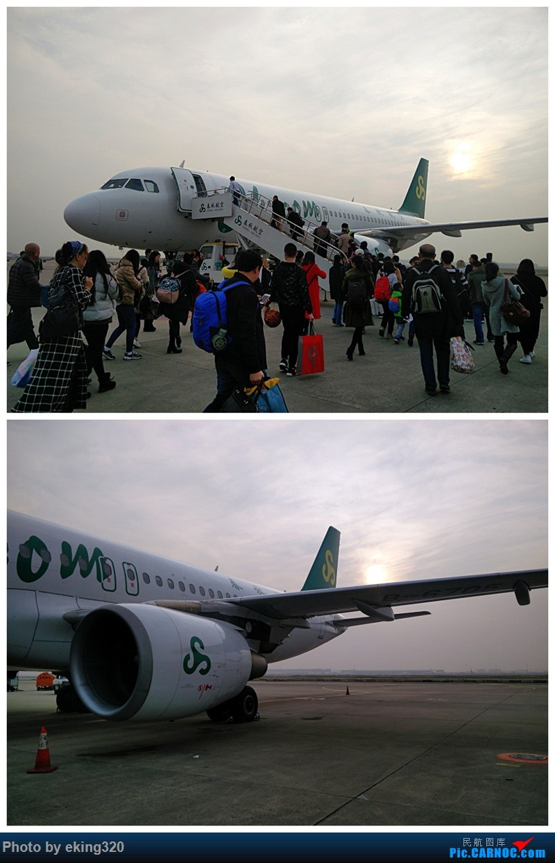 Re:[原创]2016年第三次魔都行(CKG—SHA,PVG—CKG)世界上最大的过山车弯道停车 AIRBUS A320-200 B-6705 中国上海浦东国际机场