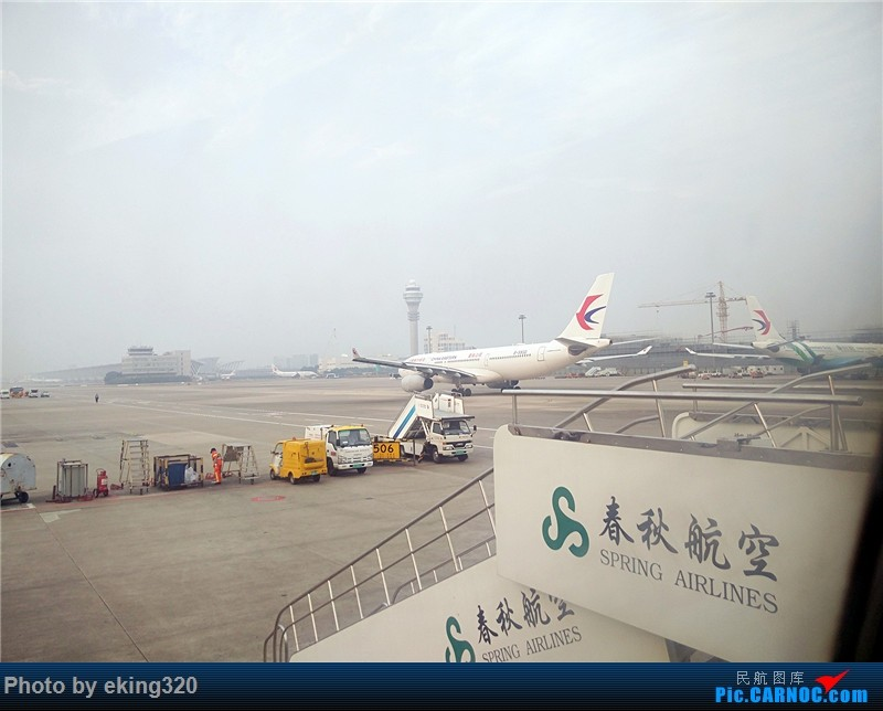 Re:[原创]2016年第三次魔都行(CKG—SHA,PVG—CKG)世界上最大的过山车弯道停车 AIRBUS A330-200 B-5930 中国上海浦东国际机场
