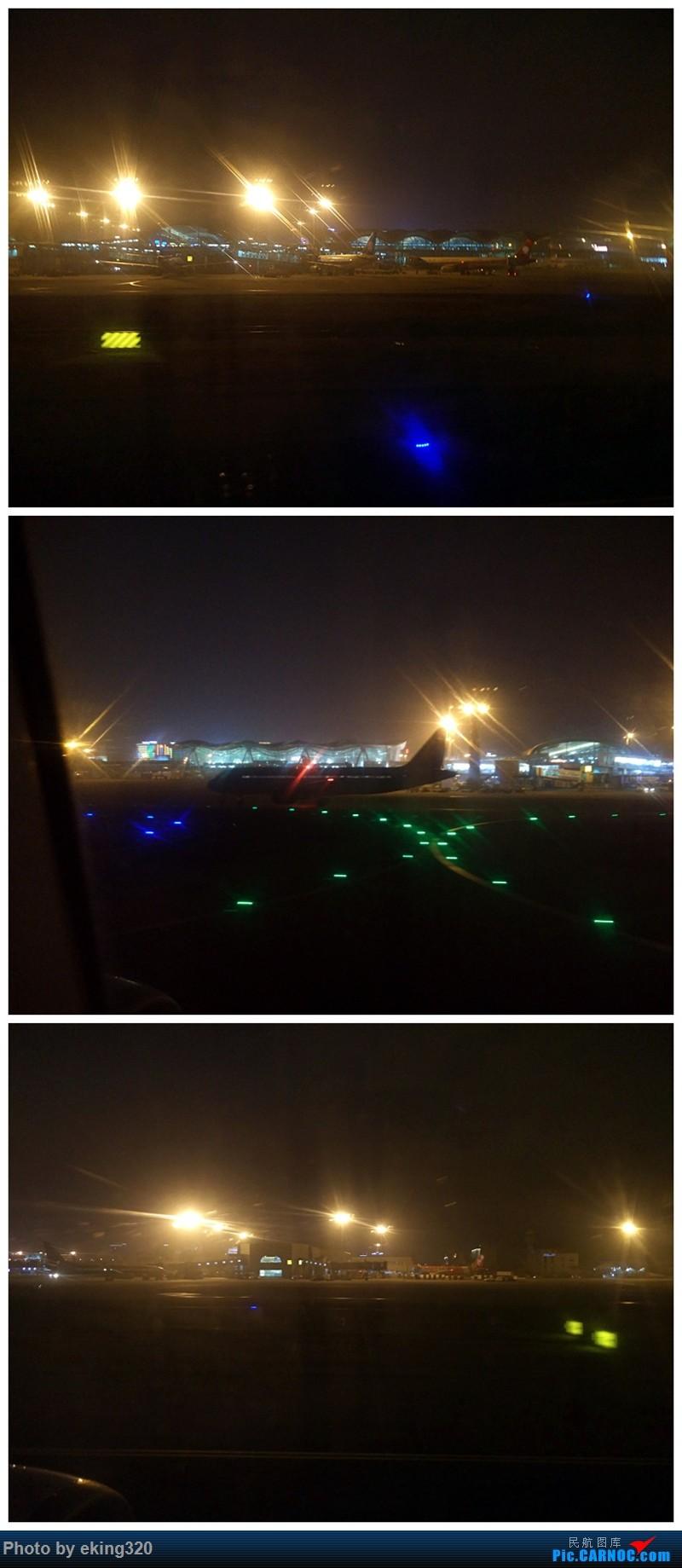 Re:[原创]2016年第三次魔都行(CKG—SHA,PVG—CKG)世界上最大的过山车弯道停车    中国重庆江北国际机场