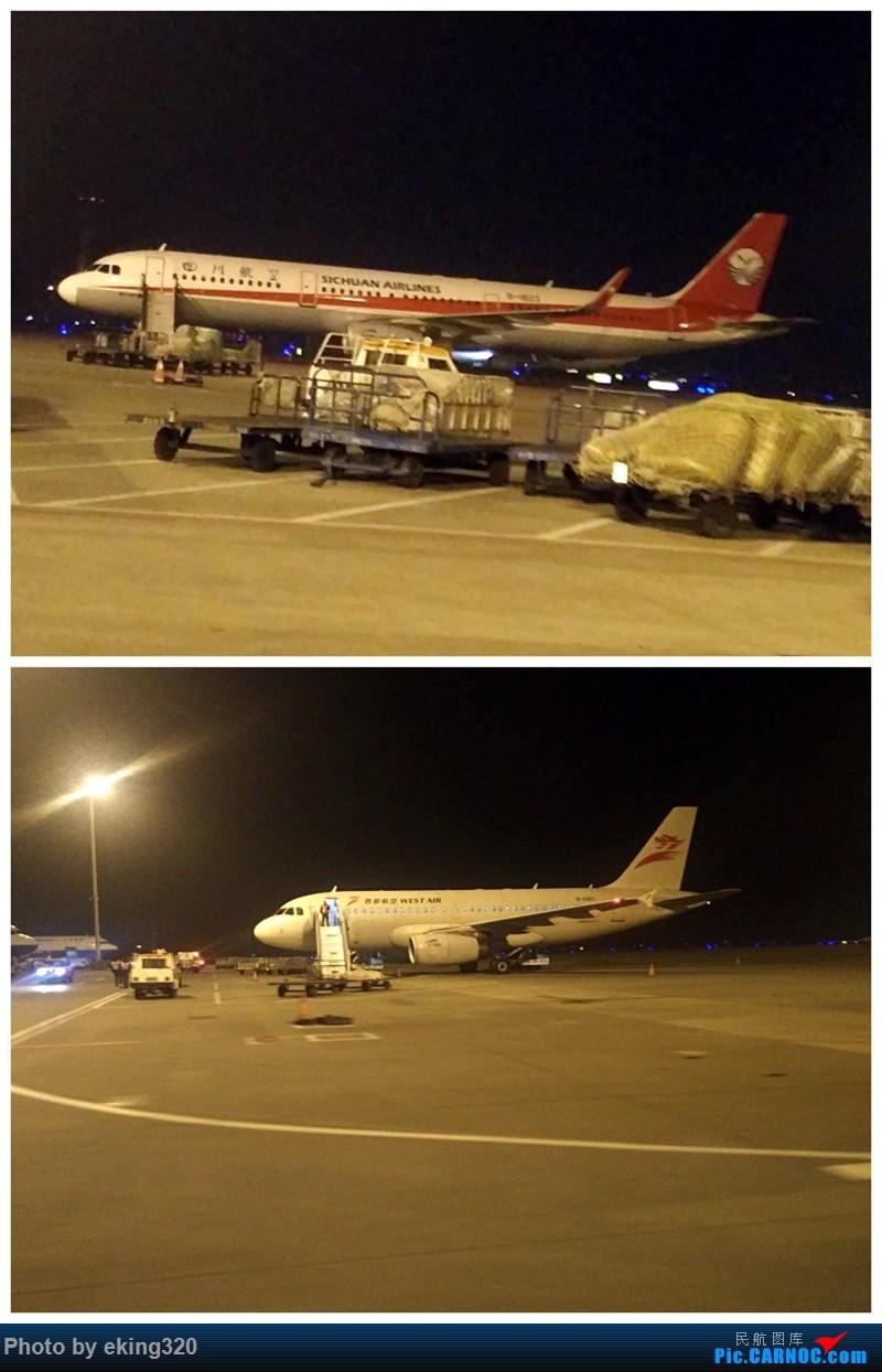 Re:[原创]2016年第三次魔都行(CKG—SHA,PVG—CKG)世界上最大的过山车弯道停车 AIRBUS A319-100 B-6413 中国重庆江北国际机场