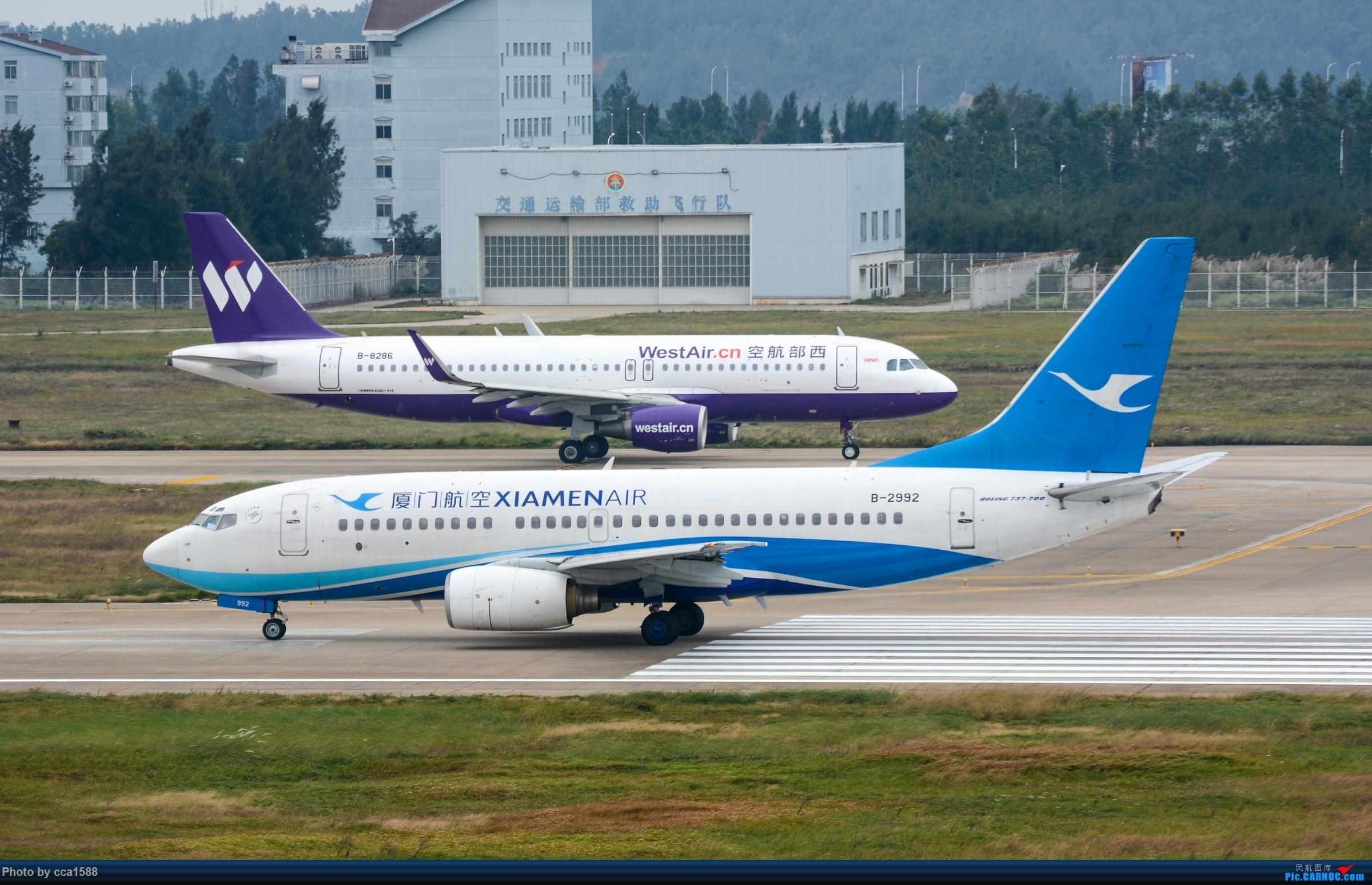 """Re:[原创]【福州飞友会】蹲点两天终于等到你~厦航首架787-9""""金砖梦想号"""" BOEING 737-700 B-2992 中国福州长乐国际机场"""