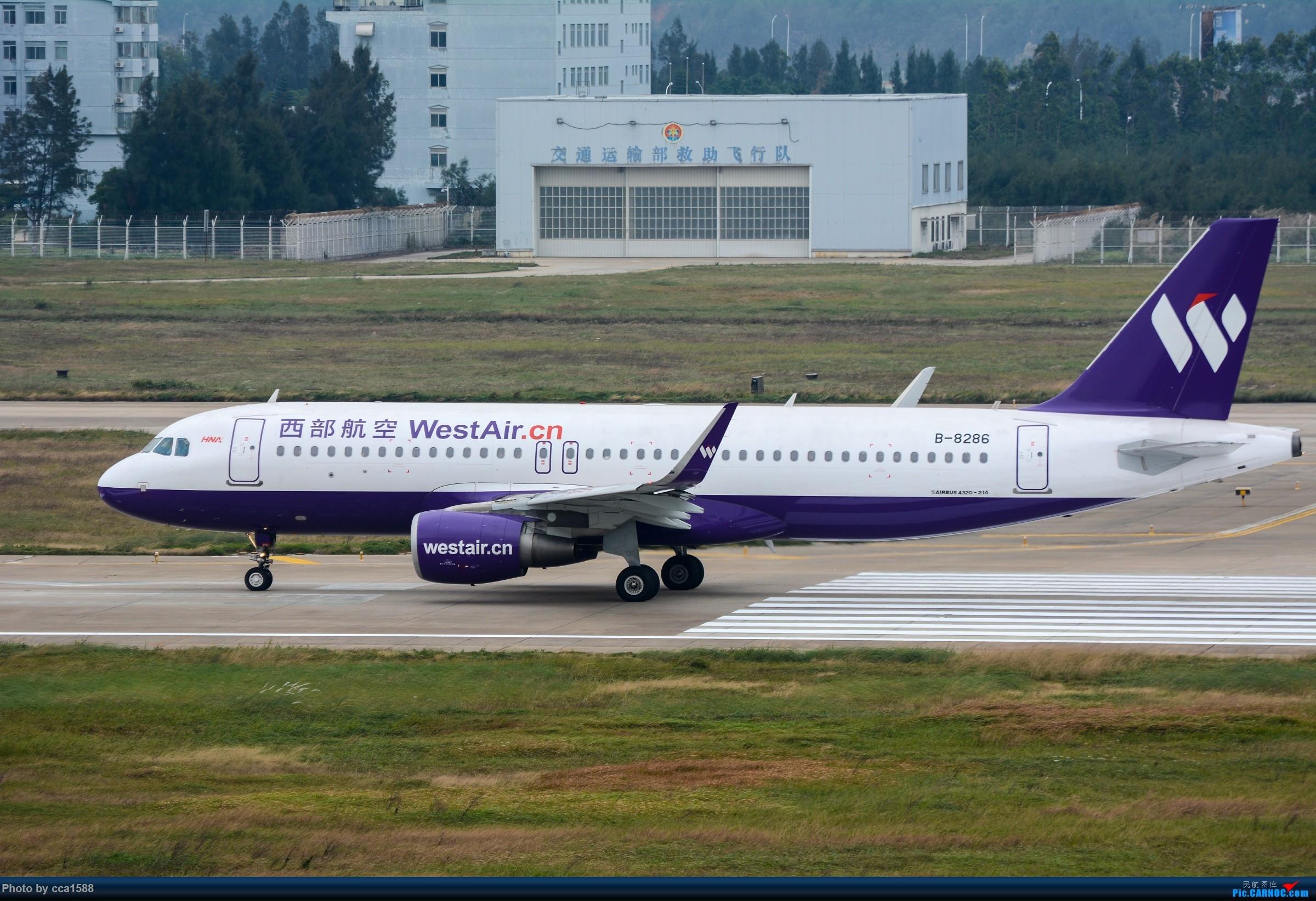 """Re:[原创]【福州飞友会】蹲点两天终于等到你~厦航首架787-9""""金砖梦想号"""" AIRBUS A320-200 B-8286 中国福州长乐国际机场"""