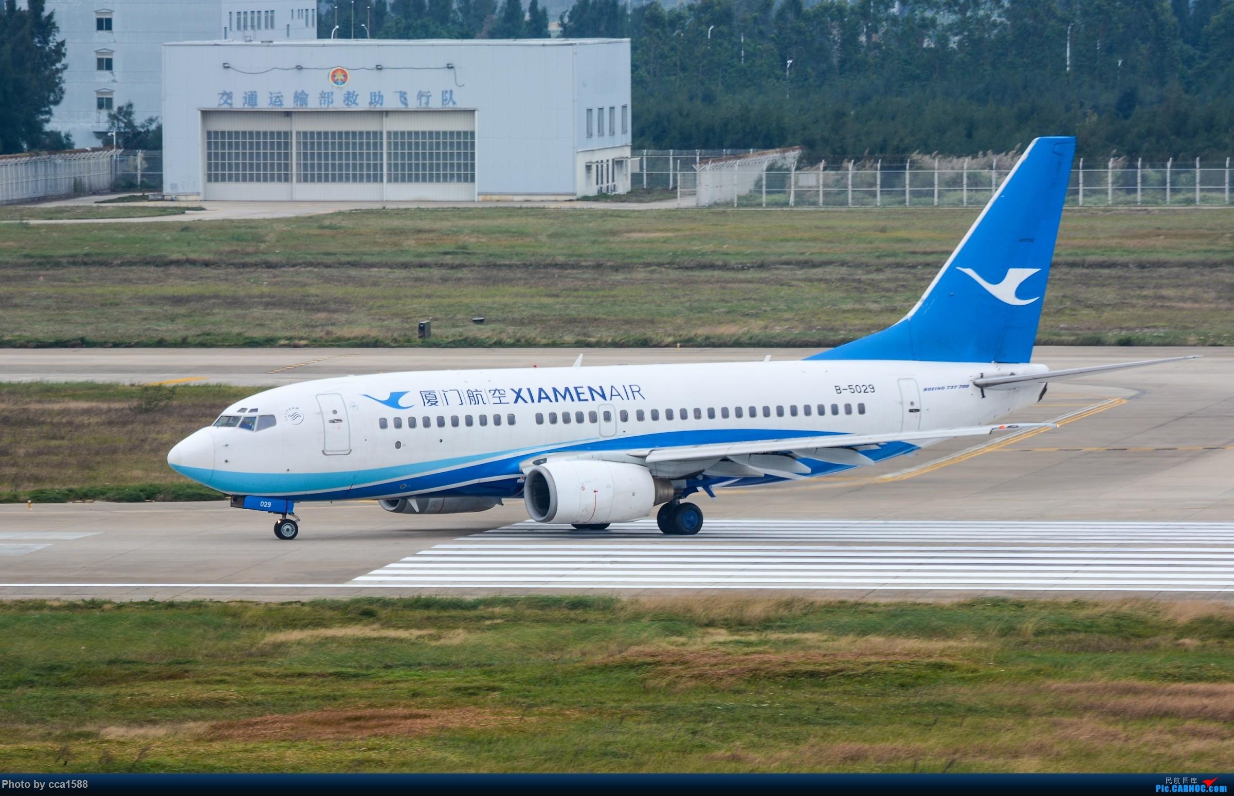 """Re:[原创]【福州飞友会】蹲点两天终于等到你~厦航首架787-9""""金砖梦想号"""" BOEING 737-700 B-5029 中国福州长乐国际机场"""