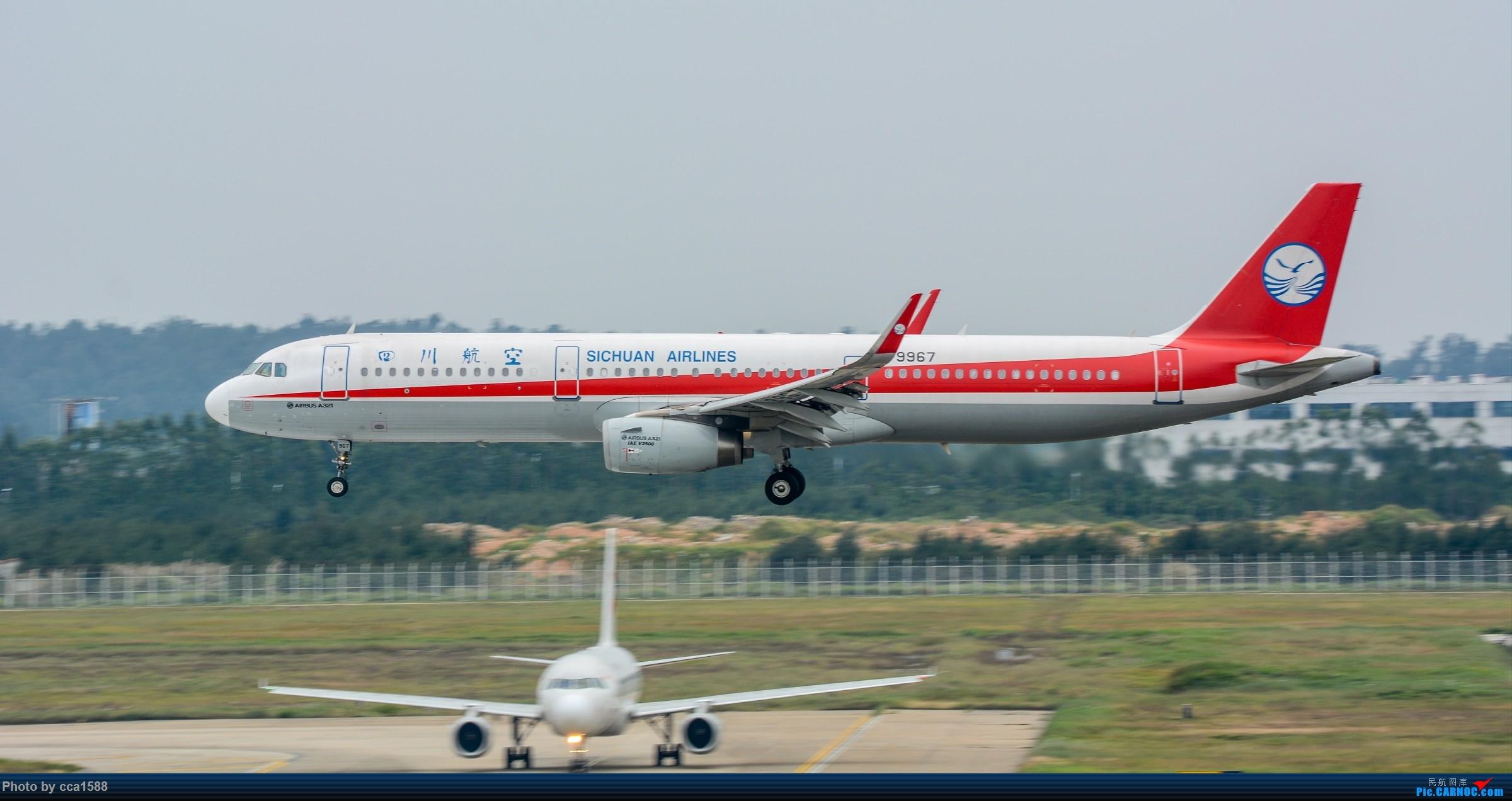 """Re:[原创]【福州飞友会】蹲点两天终于等到你~厦航首架787-9""""金砖梦想号"""" AIRBUS A321-200 B-9967 中国福州长乐国际机场"""