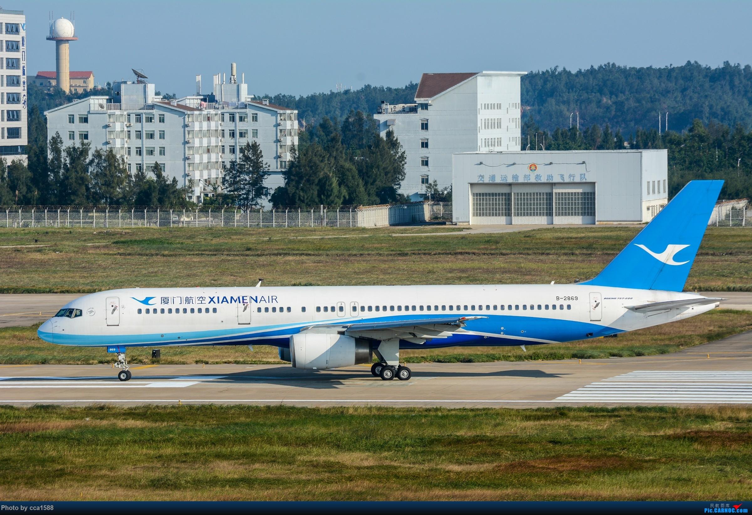 """Re:[原创]【福州飞友会】蹲点两天终于等到你~厦航首架787-9""""金砖梦想号"""" BOEING 757-200 B-2869 中国福州长乐国际机场"""