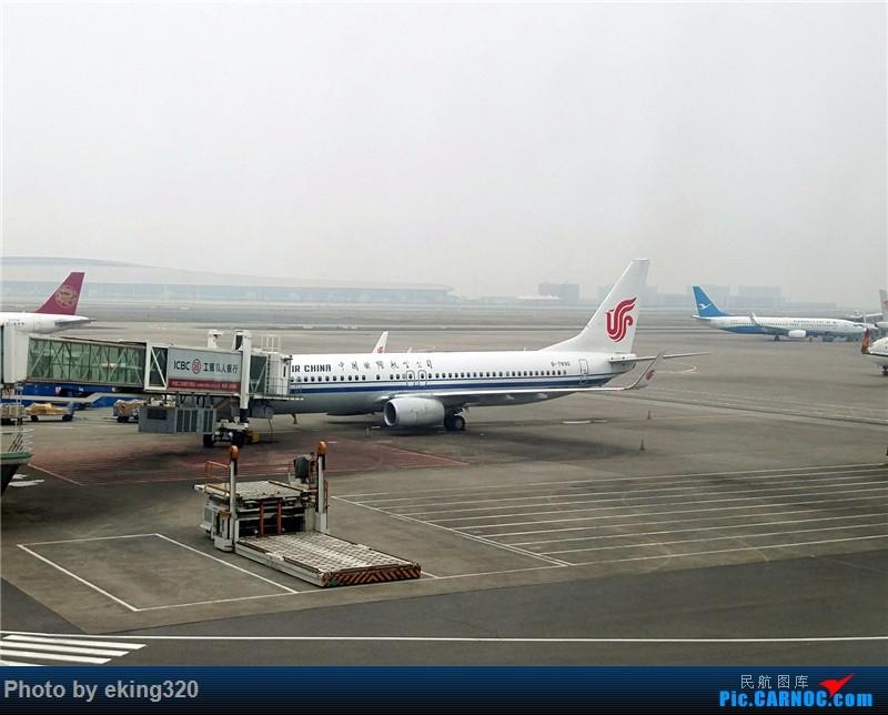 Re:[原创]2016年第三次魔都行(CKG—SHA,PVG—CKG)世界上最大的过山车弯道停车 BOEING 737-800 B-7890 中国重庆江北国际机场