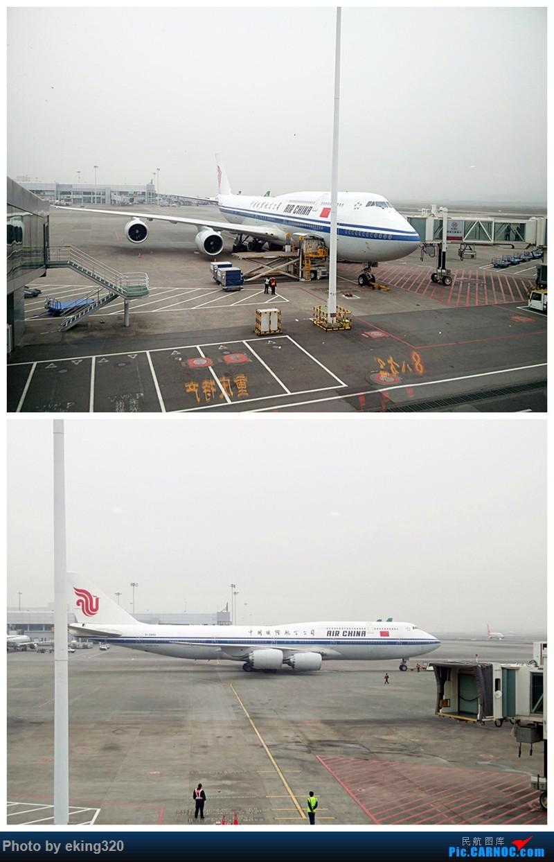 Re:[原创]2016年第三次魔都行(CKG—SHA,PVG—CKG)世界上最大的过山车弯道停车 BOEING 747-8I B-2480 中国重庆江北国际机场