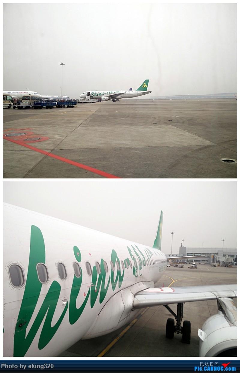 Re:[原创]2016年第三次魔都行(CKG—SHA,PVG—CKG)世界上最大的过山车弯道停车 AIRBUS A320-200 B-6852 中国重庆江北国际机场