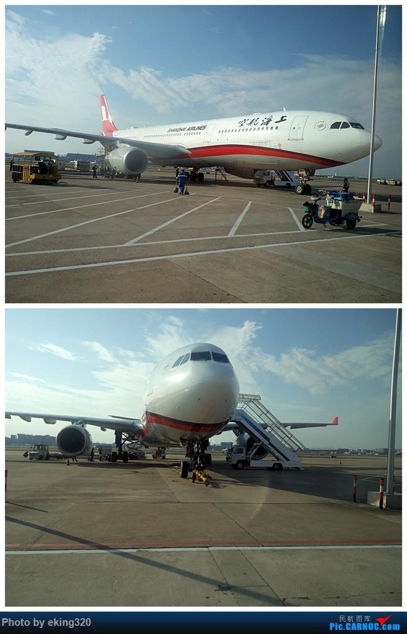 Re:[原创]2016年第三次魔都行(CKG—SHA,PVG—CKG)世界上最大的过山车弯道停车 AIRBUS A330-300 B-6097 中国上海虹桥国际机场