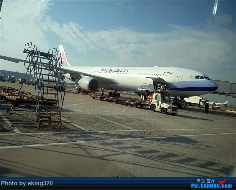Re:[原创]2016年第三次魔都行(CKG—SHA,PVG—CKG)世界上最大的过山车弯道停车 AIRBUS A330-300 B-18309 中国上海虹桥国际机场