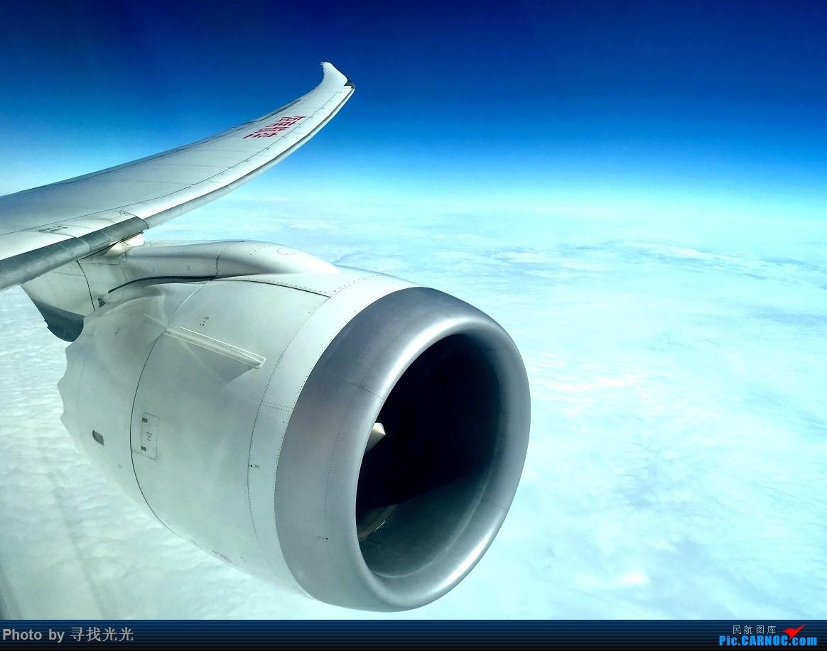 [原创]【有光的地方就有我】晚秋初冬多伦多、温暖湿润美三亚,海南航空的冰火两重天之旅:CKG-PEK-YYZ-PEK-SYX-CKG(下集) BOEING 787-8 B-2722 空中