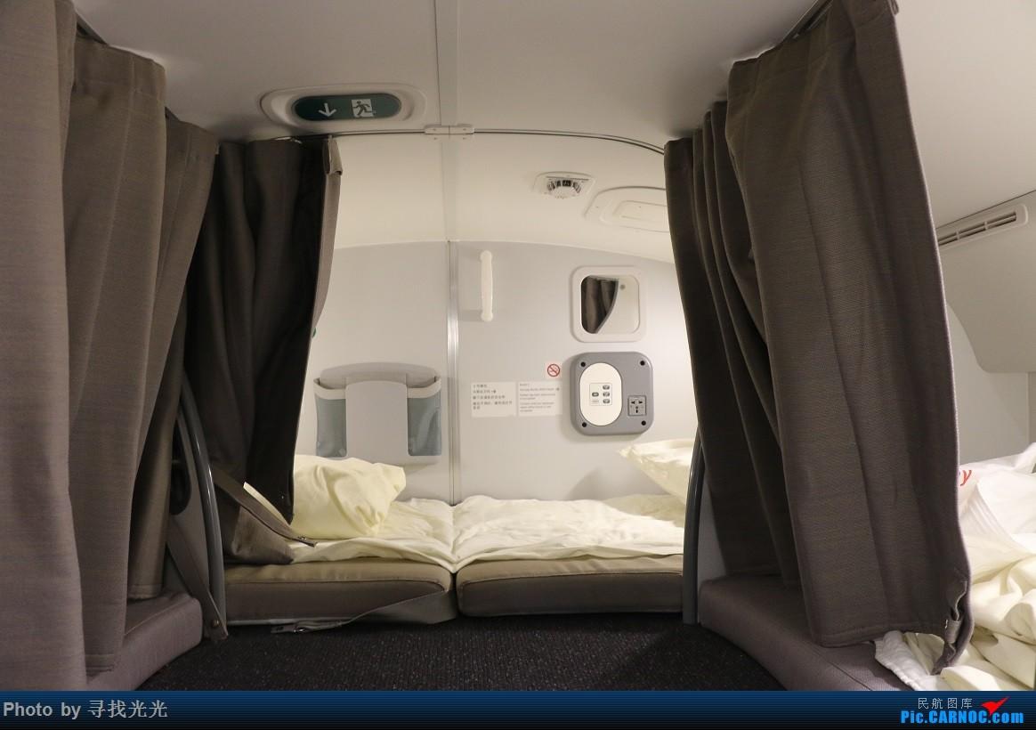 Re:[原创]晚秋初冬多伦多、温暖湿润美三亚,海南航空的冰火两重天之旅:CKG-PEK-YYZ-PEK-SYX-CKG(下集)