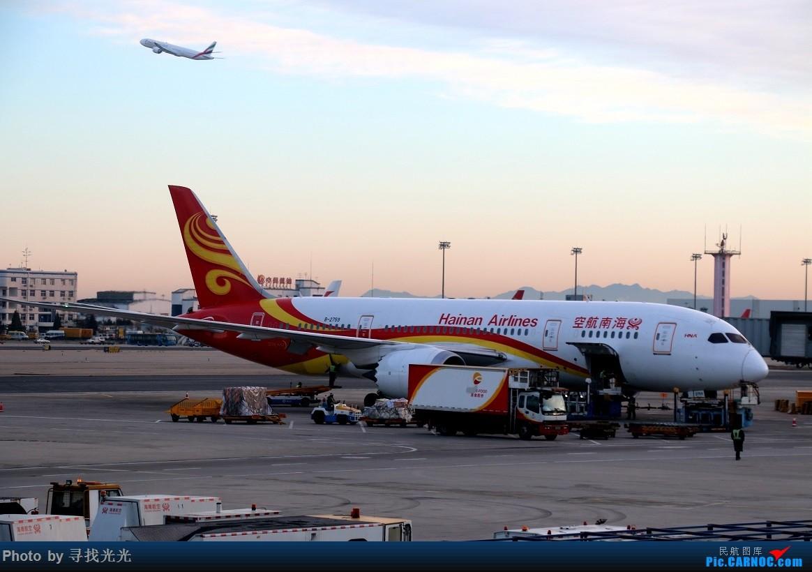 Re:[原创]晚秋初冬多伦多、温暖湿润美三亚,海南航空的冰火两重天之旅:CKG-PEK-YYZ-PEK-SYX-CKG(下集) BOEING 787-8 B-2759 中国北京首都国际机场