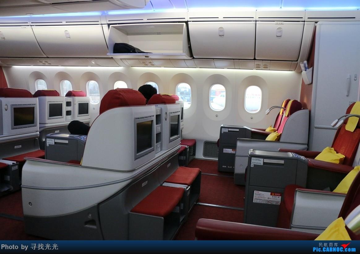 Re:[原创]晚秋初冬多伦多、温暖湿润美三亚,海南航空的冰火两重天之旅:CKG-PEK-YYZ-PEK-SYX-CKG(下集) BOEING 787-8 B-2722 中国北京首都国际机场