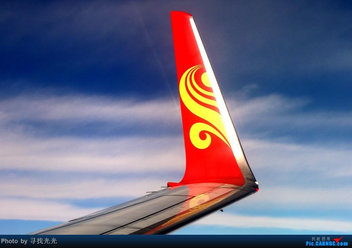 Re:[原创]晚秋初冬多伦多、温暖湿润美三亚,海南航空的冰火两重天之旅:CKG-PEK-YYZ-PEK-SYX-CKG(下集) BOEING 737-800 B-5483 空中