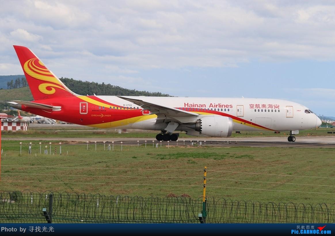 Re:[原创]晚秋初冬多伦多、温暖湿润美三亚,海南航空的冰火两重天之旅:CKG-PEK-YYZ-PEK-SYX-CKG(下集) BOEING 787-8 B-2722 中国三亚凤凰国际机场