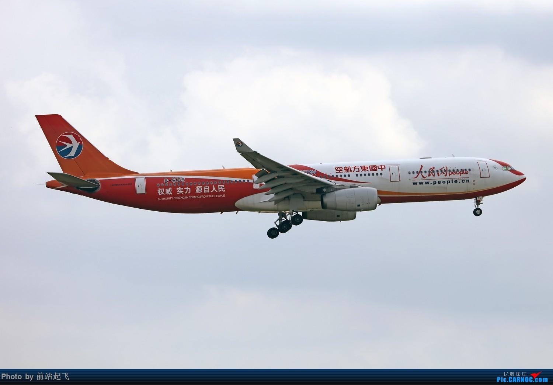 Re:[原创]8月上海虹桥浦东彩绘集合 AIRBUS A330-300 B-6126 中国上海虹桥国际机场