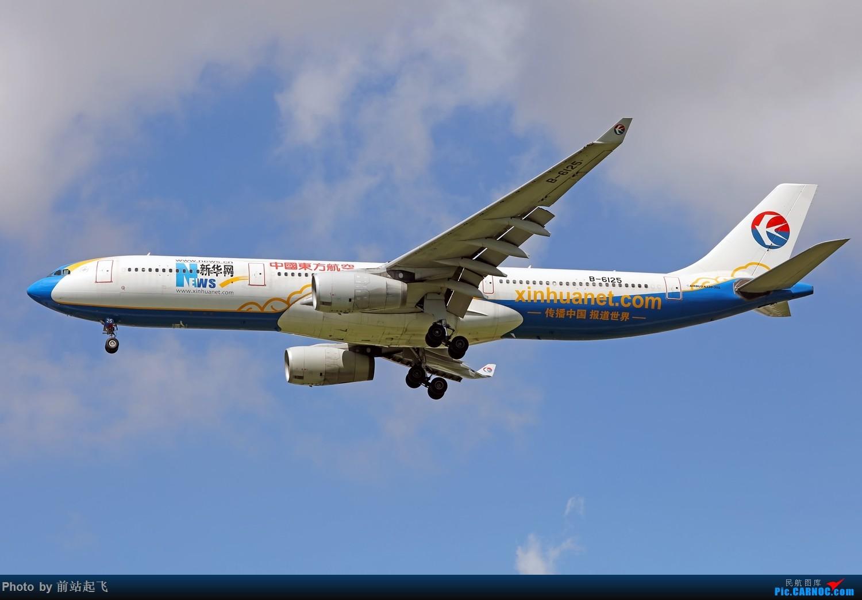 Re:[原创]8月上海虹桥浦东彩绘集合 AIRBUS A330-300 B-6125 中国上海浦东国际机场