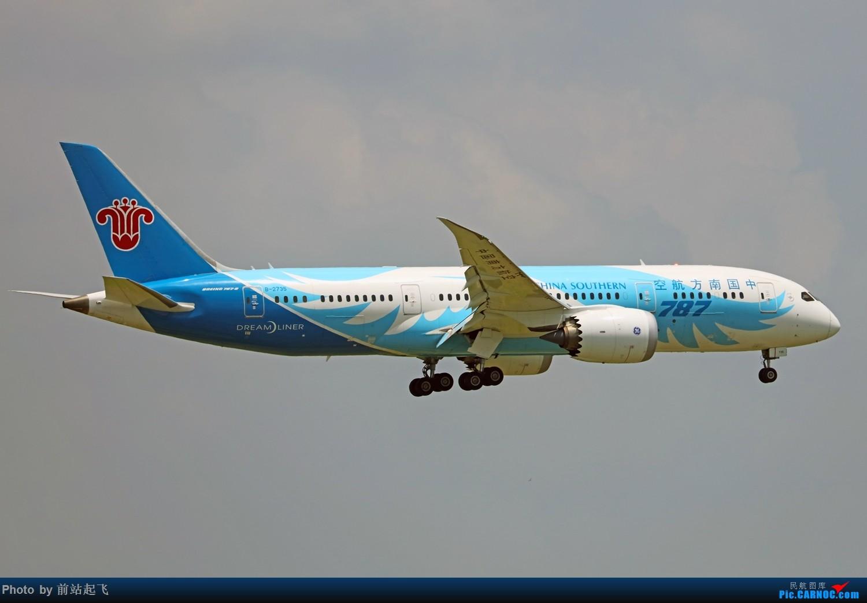 Re:[原创]8月上海虹桥浦东彩绘集合 BOEING 787-8 B-2735 中国上海虹桥国际机场