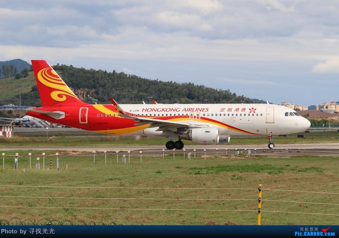 Re:[原创]晚秋初冬多伦多、温暖湿润美三亚,海南航空的冰火两重天之旅:CKG-PEK-YYZ-PEK-SYX-CKG(下集) AIRBUS A320-200 B-LPN 中国三亚凤凰国际机场
