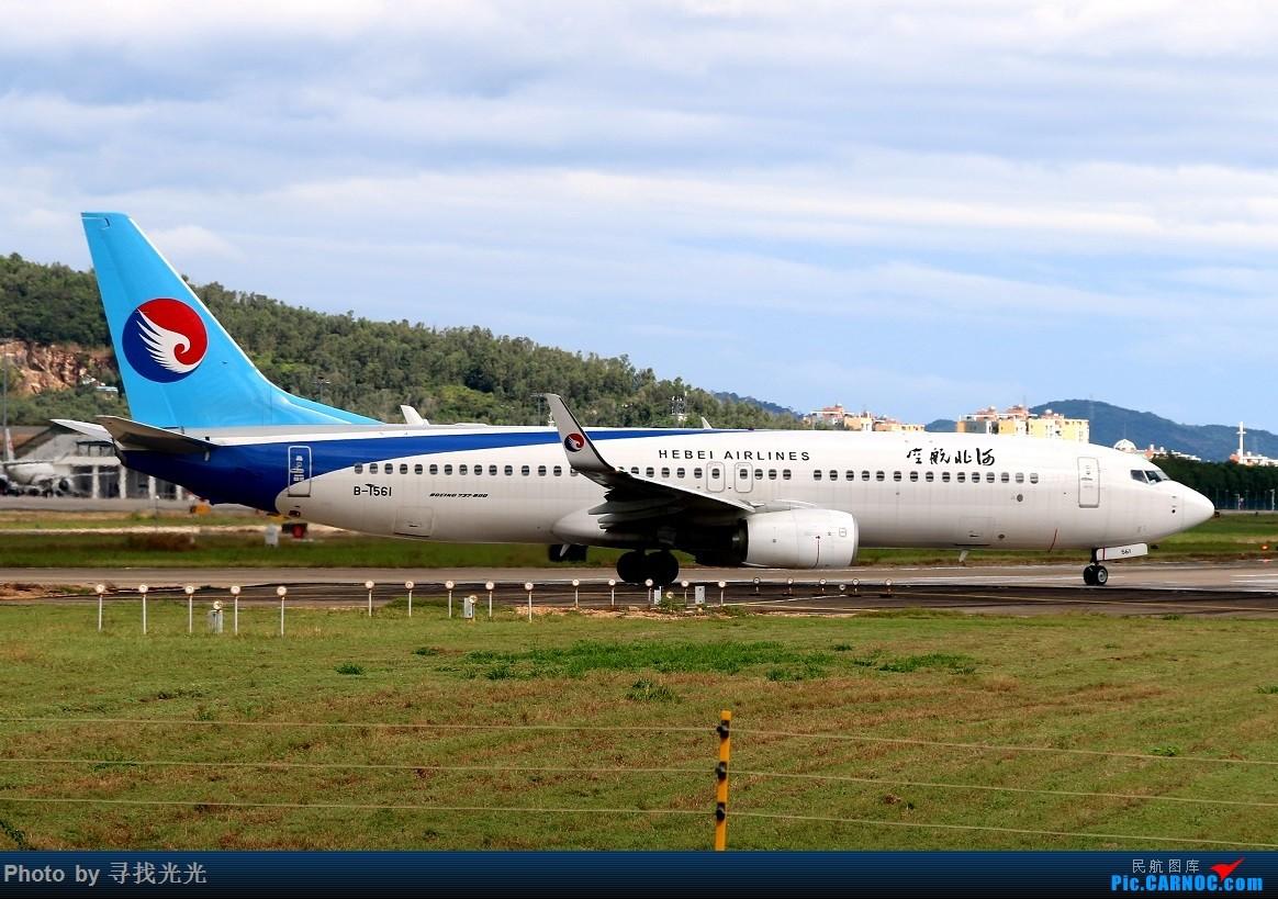 Re:[原创]晚秋初冬多伦多、温暖湿润美三亚,海南航空的冰火两重天之旅:CKG-PEK-YYZ-PEK-SYX-CKG(下集) BOEING 737-800 B-1561 中国三亚凤凰国际机场