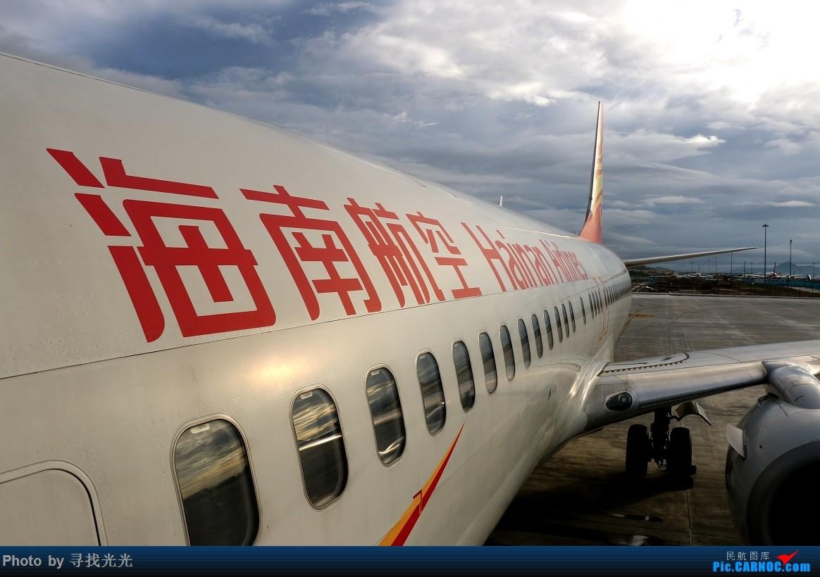 Re:[原创]晚秋初冬多伦多、温暖湿润美三亚,海南航空的冰火两重天之旅:CKG-PEK-YYZ-PEK-SYX-CKG(下集) BOEING 737-800 B-5483 中国三亚凤凰国际机场