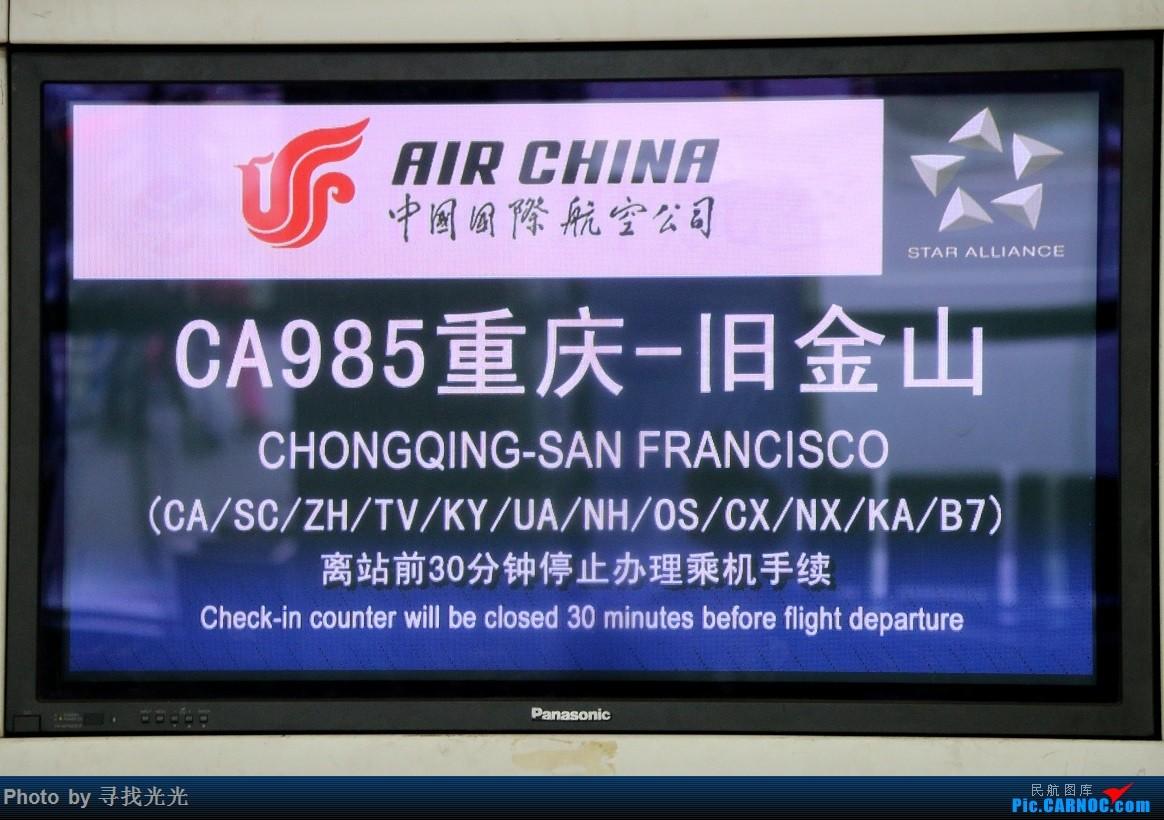 Re:[原创]【有光的地方就有我】金秋北美四城--旧金山、洛杉矶、温哥华、西雅图:CKG-SFO-LAX-YVR/SEA-SFO-CKG--CA985、CA986全程往返    中国重庆江北国际机场