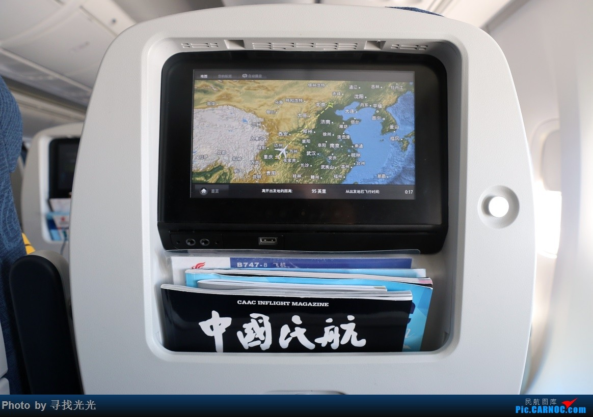 Re:[原创]【有光的地方就有我】金秋北美四城--旧金山、洛杉矶、温哥华、西雅图:CKG-SFO-LAX-YVR/SEA-SFO-CKG--CA985、CA986全程往返 BOEING 747-8I B-2480 空中