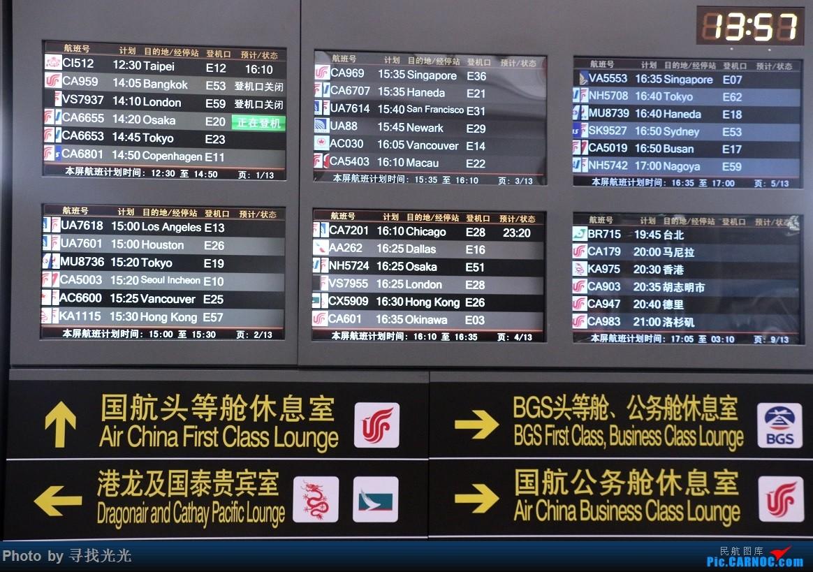 Re:[原创]【有光的地方就有我】金秋北美四城--旧金山、洛杉矶、温哥华、西雅图:CKG-SFO-LAX-YVR/SEA-SFO-CKG--CA985、CA986全程往返    中国北京首都国际机场