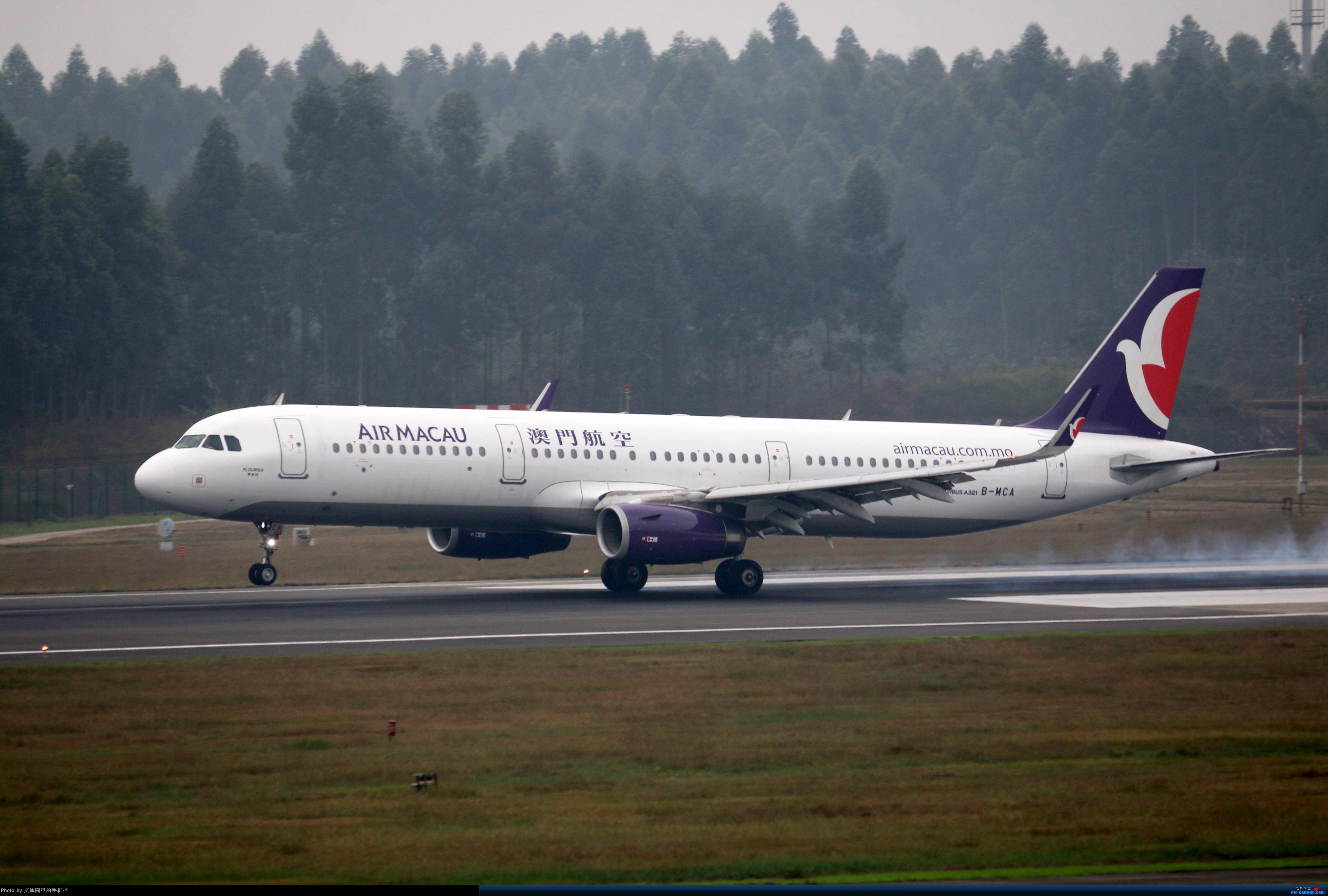 南宁吴圩国际机场图_airbus a321 200座位图-南航空客a321最佳座位/Airbus A321-200座位/airbus ...
