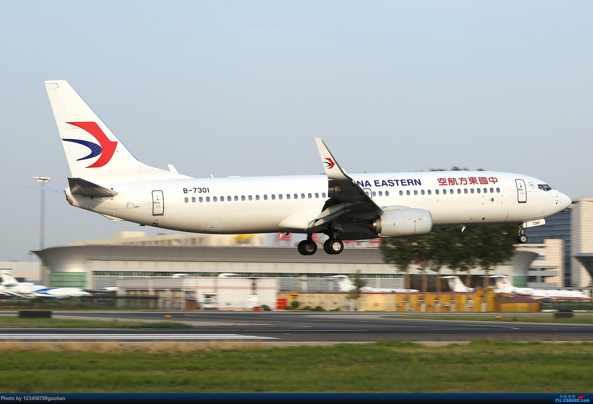 [原创]B-7301 BOEING 737-800 B-7301 北京首都国际机场