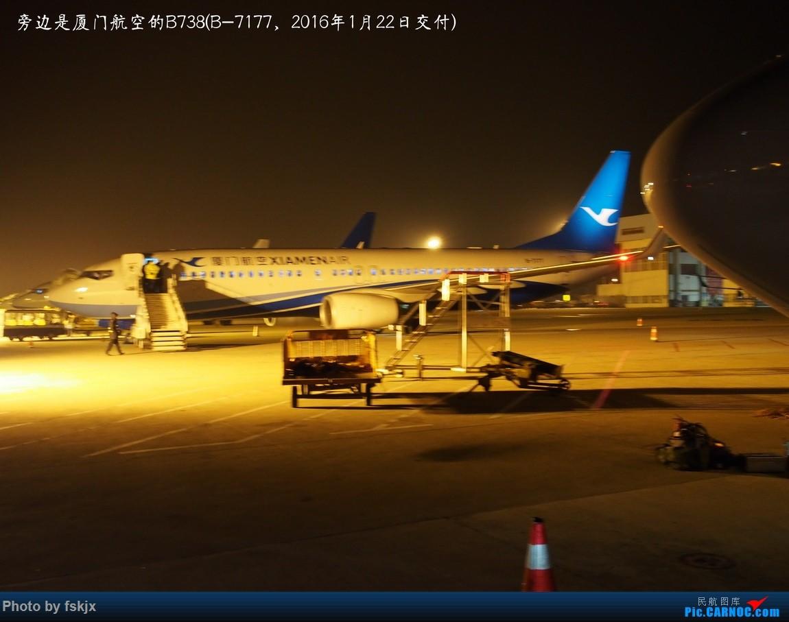 【fskjx的飞行游记☆39】江城武汉·问道武当 BOEING 737-800 B-7177 中国武汉天河国际机场