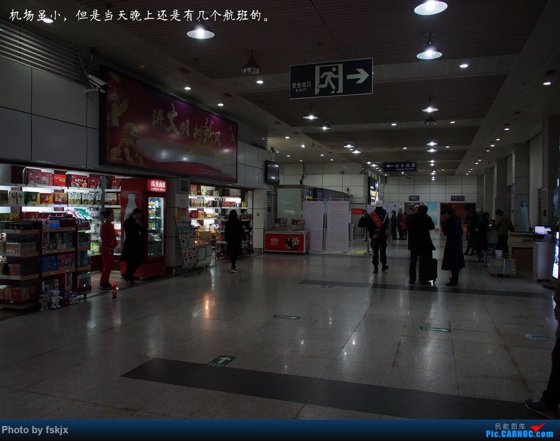 【fskjx的飞行游记☆39】江城武汉·问道武当    中国襄阳刘集机场