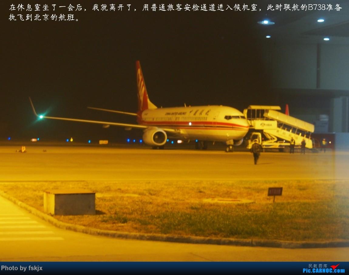 【fskjx的飞行游记☆39】江城武汉·问道武当 BOEING 737-800  中国襄阳刘集机场