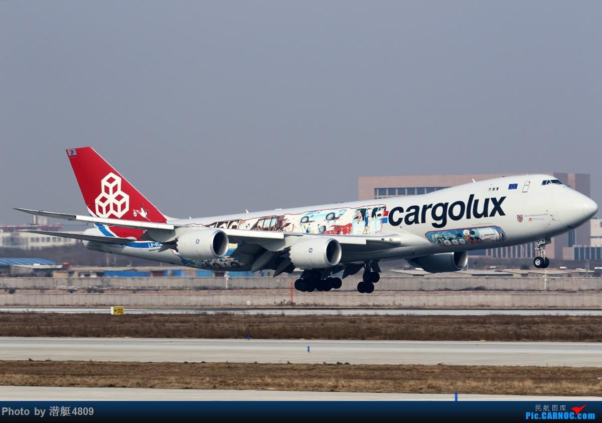 [原创]【郑州飞友会】卢森堡货运航空透视彩绘机 波音747-8F LX-VCM 中国郑州新郑国际机场